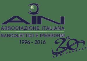20 anniv logo data reduc